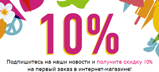 Акции THE BODY SHOP в Губахе